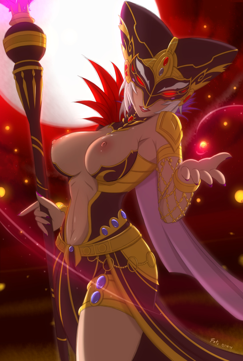 of zelda legend expansion breast My little pony iron will